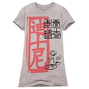 Vinylmation™ Chinese Letters Tee for Women