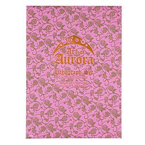 Aurora Lithograph Set - Limited Edition