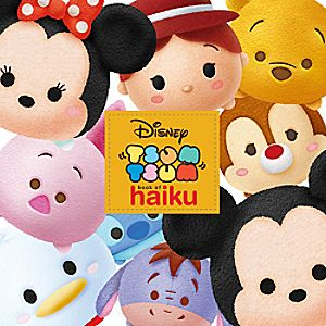 Disney Tsum Tsum Book of Haiku