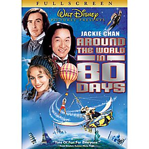 Around The World In Eighty Days DVD - Fullscreen