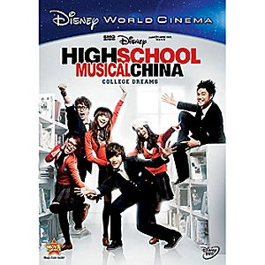 High School Musical China: College Dreams DVD